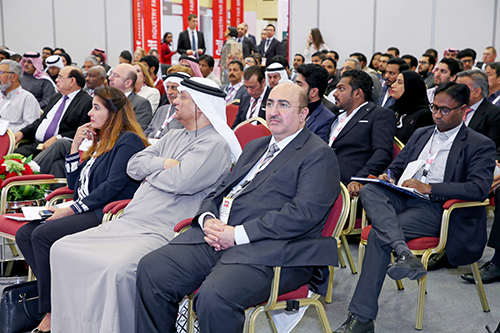 The Gulf Future Industry Forum