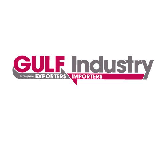 Gulf Industry Magazine